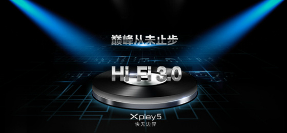 Teaser Vivo Xplay 5 HiFi 3.0