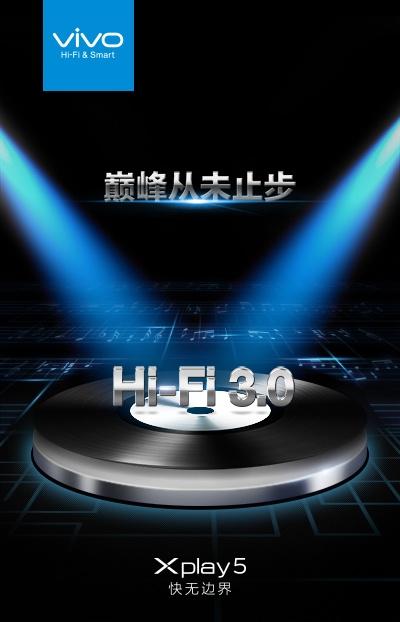 HiFi 3.0