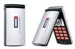 Vodafone McLaren Mercedes F1 phone