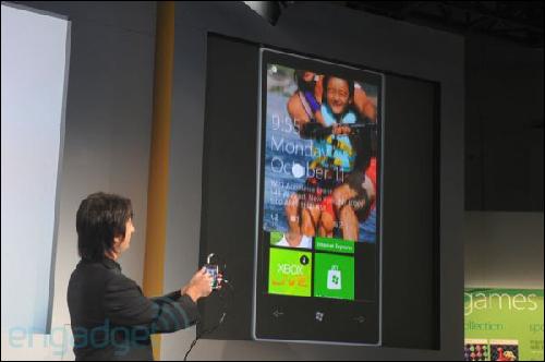 Windows Phone 7 a debutat oficial astazi; iata ce ne rezerva viitorul platformei!