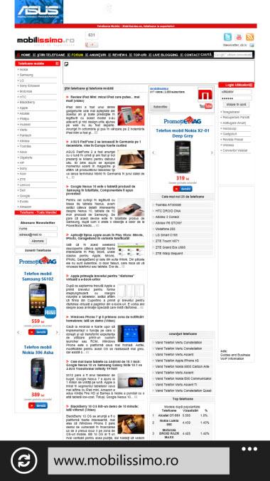 Windows Phone 8 - Explorer 10