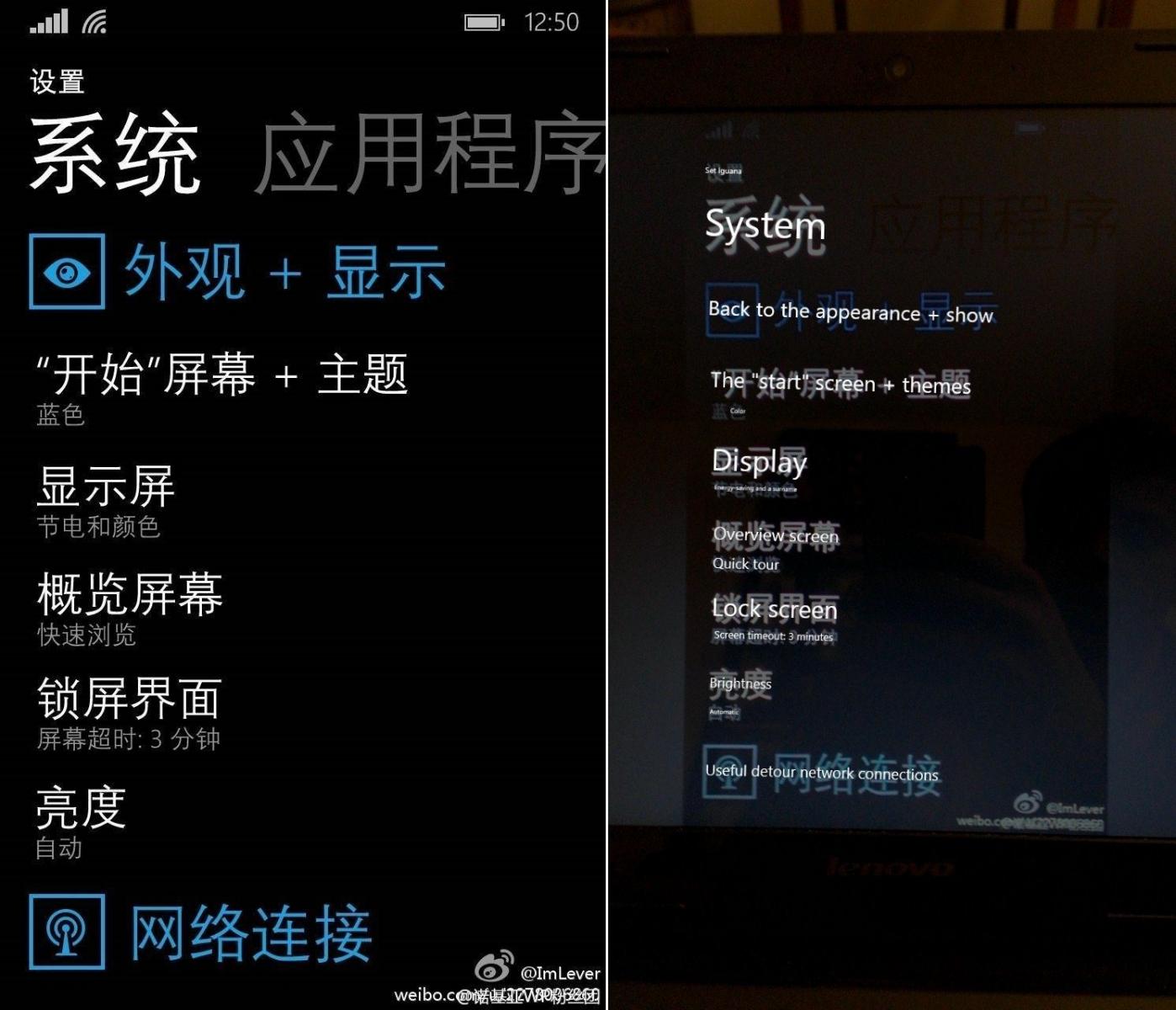 Windows 10 În varianta mobilă se afișează În primele imagini live