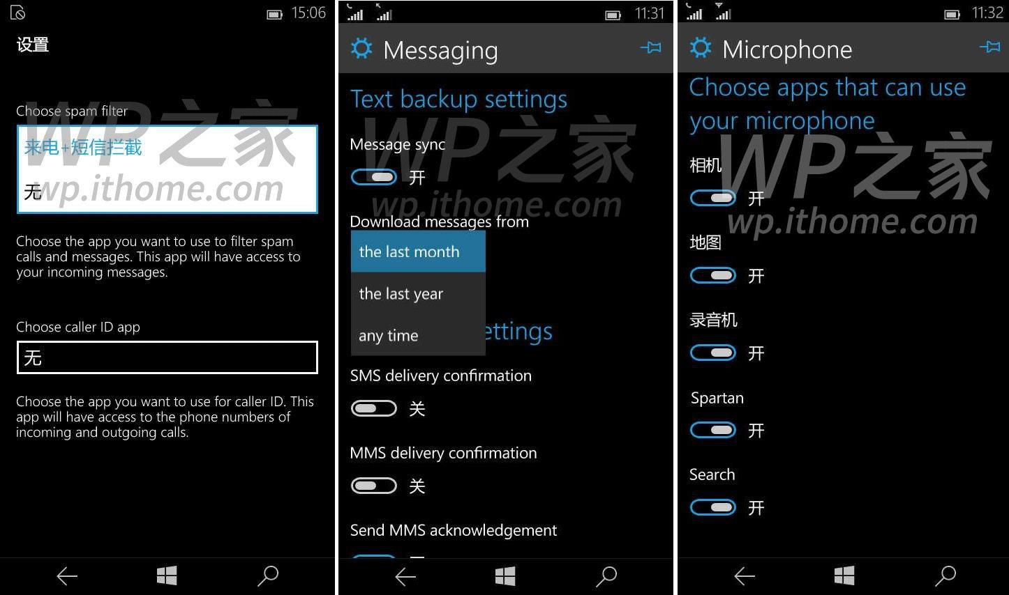 Noul build Windows 10 Mobile apare în capturi de ecran; browser-ul Spartan este prezent la pachet