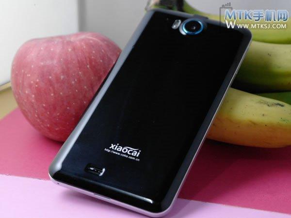 Xiaocai G6