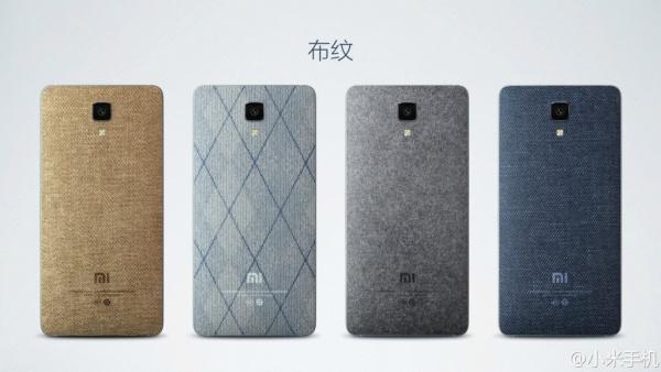 Capace spate Xiaomi Mi4