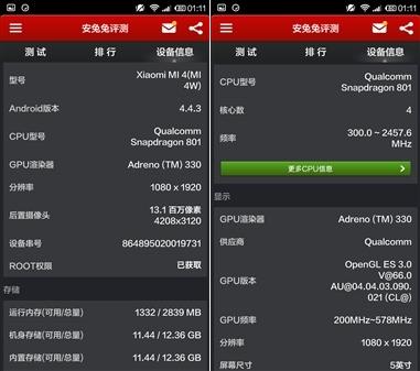Xiaomi Mi4 scoate un punctaj de 37.156 puncte În cadrul testului benchmark AnTuTu