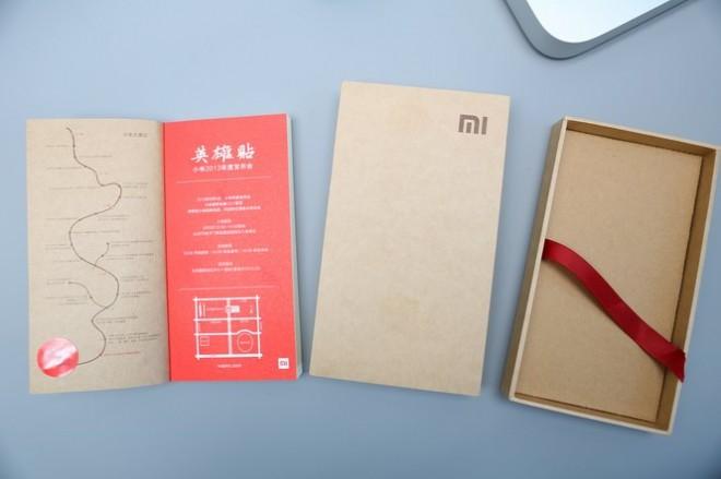 Xiaomi Zimi