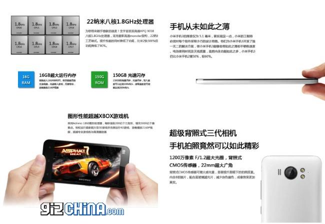 Concept: Hyper telefonul Xiaomi Mi3 ar putea avea 16 GB RAM, procesor 8 core, preț de 320 dolari