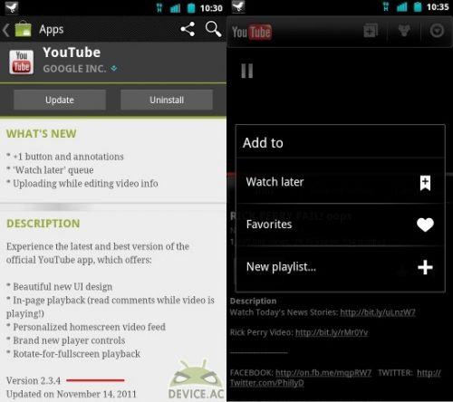 Aplicația YouTube pentru Android primește o actualizare: acum și cu buton +1