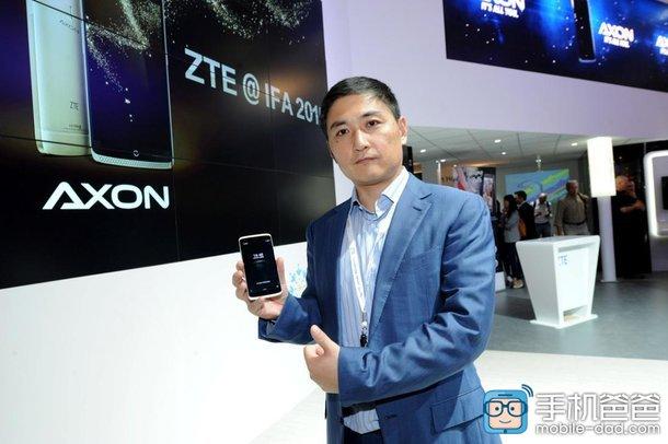 ZTE Axon Mini debutează fără mare tam-tam, printr-o prezentare la IFA; Vine cu ecran cu Force Touch