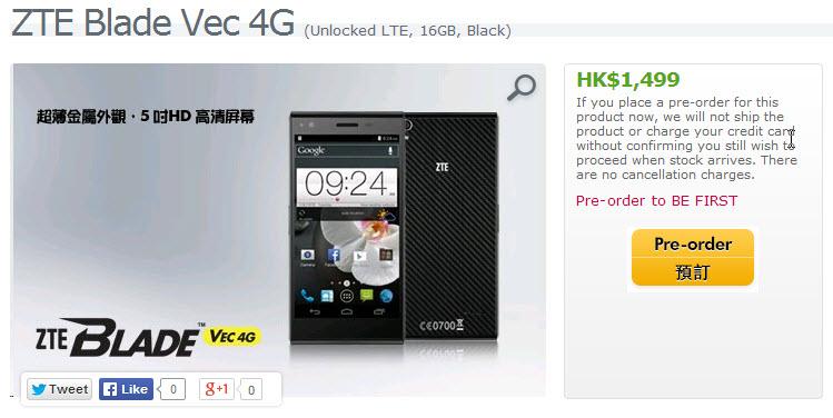 ZTE Blade Vec 4G disponibil prin precomandă, la un preț de 193$; vine cu launcher-ul Google Now preinstalat și dotări mid-range