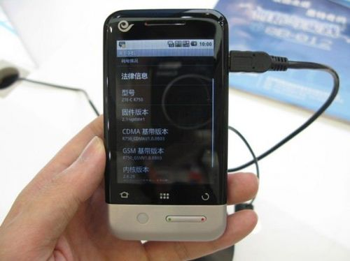 Android trece in Dual Mode cu ZTE R750