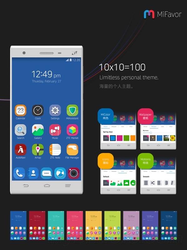 MiFavor UI 3.0