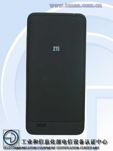 ZTE MR1