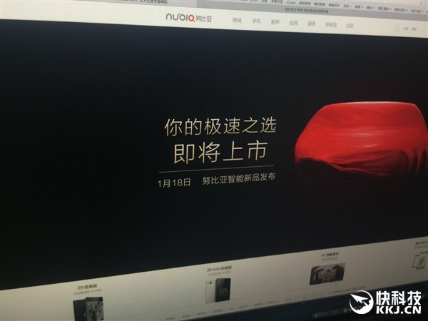 ZTE Nubia postează un teaser, ce pare să indice sosirea unui automobil, sau a unui telefon comparat cu o maşină de lux
