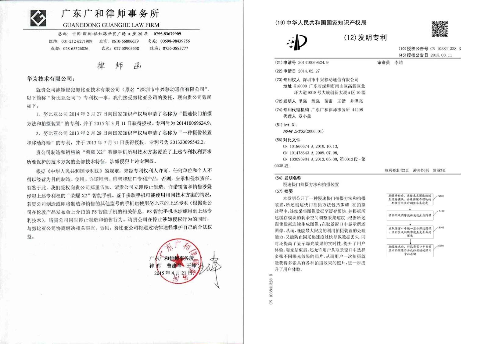 ZTE dă în judecată Huawei ca urmare a încălcării unor brevete folosite pe modelele P8 și X2