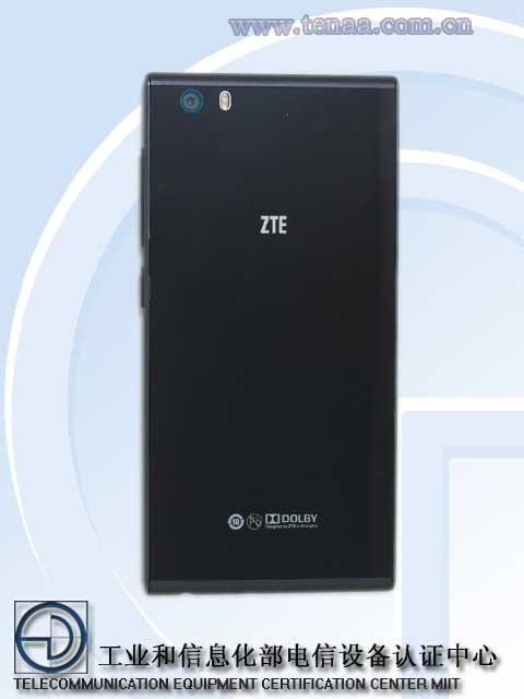 ZTE G720C este un nou telefon midrange, certificat de către TENAA În China