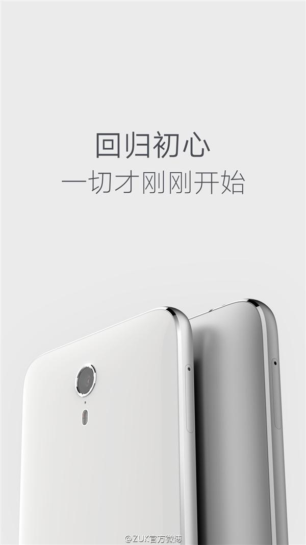 Noi randări ale lui ZUK Z1 fac lumină asupra designului acestui smartphone: aduce cu iPhone 6 şi Galaxy S6