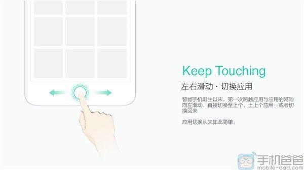 Specificaţiile telefonului ZUK Z1 anunţate oficial; Acesta e primul smartphone al companiei conduse de un fost oficial Lenovo