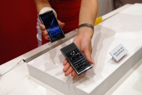 Separate Keitai: cel mai aratos telefon japonez