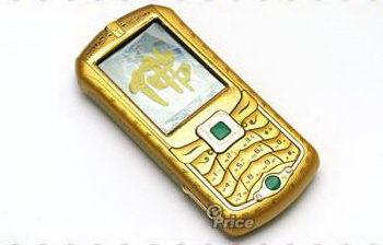 Telefonul aurit Shaolin Budha, o minune high-tech