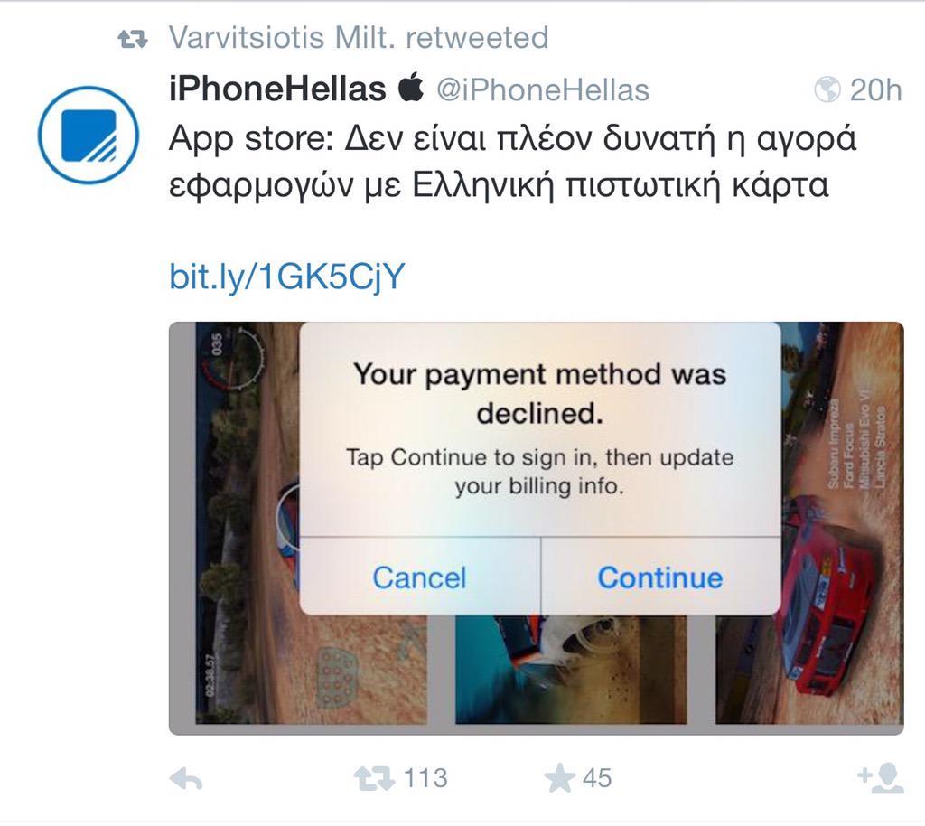 Grecii nu pot folosi iTunes, App Store sau PayPal din cauza crizei băncilor