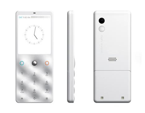 Un telefon concept inedit, CELLS