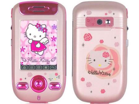 Roz, Hello Kitty soseste cu difuzoare...