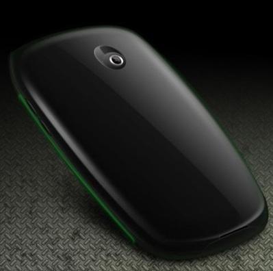 Ouidoo Scene, un telefon bazat pe conceptul de augmented reality