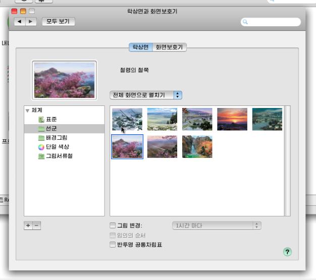 Iată cum arată sistemul de operare dezvoltat de Coreea de Nord; Red Star 3.0 se inspiră acum din OS X