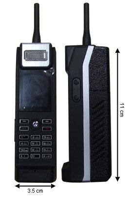 Telefonul caramida, din nou la moda prin Mini Mob