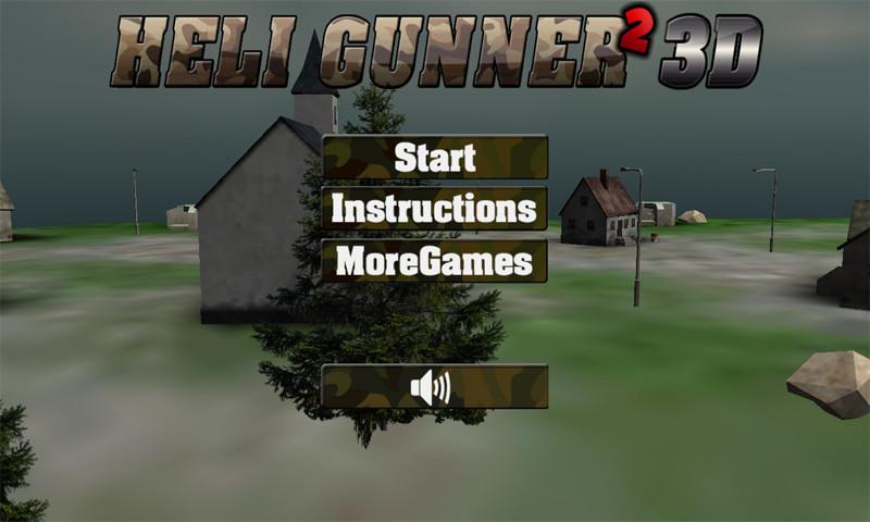Heli Gunner 2