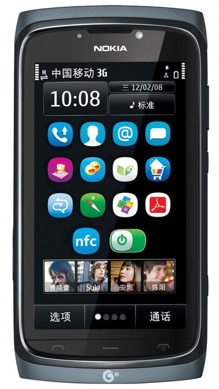 Nokia 801T, un nou cameraphone de 8 megapixeli cu ecran touch de 4 inch