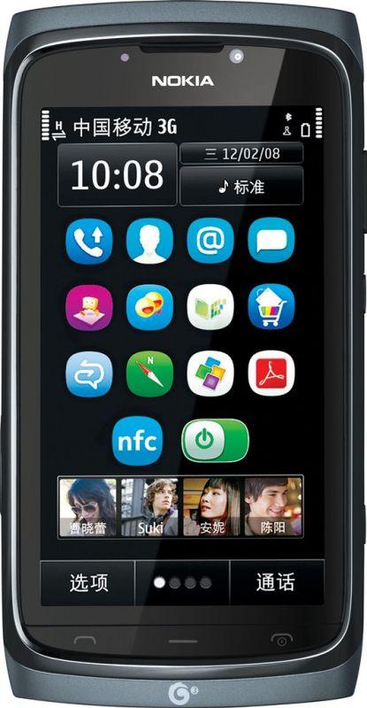 Nokia 801T - telefon cu Symbian prezentat În China