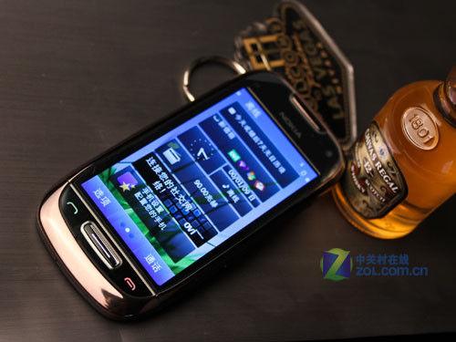 Noi imagini cu Nokia C7, direct din Bulgaria