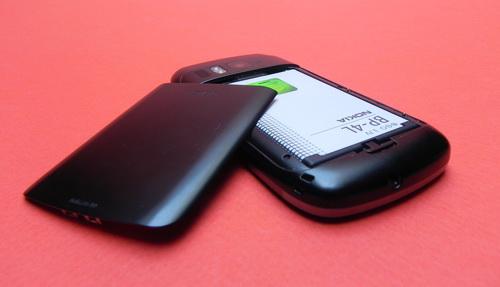 Bateria lui Nokia E6