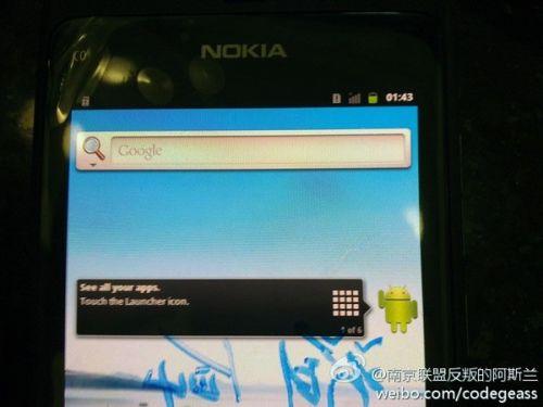 Telefon Nokia cu Android?! Iată primele imagini!