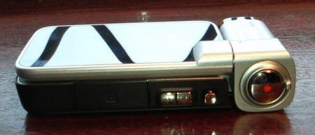 Oglindă În partea de sus și design cu linie suplă