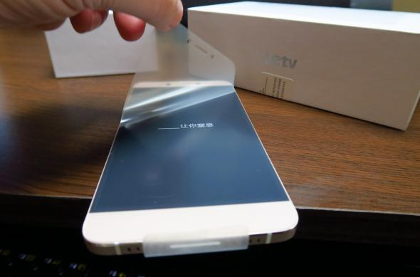 LeTV 1S - Fotografii Hands-On: LeTV-1S_007.jpg