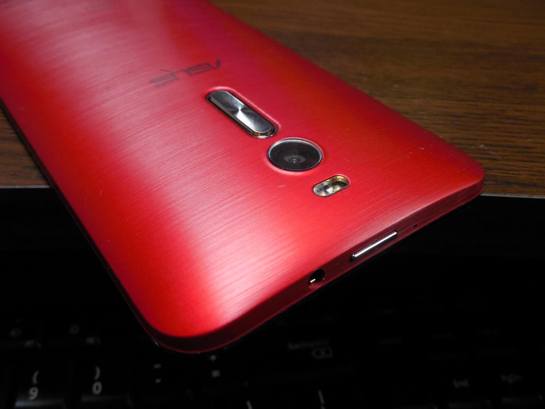 ASUS ZenFone 2 Primeste In Aceste Momente Actualizarea La
