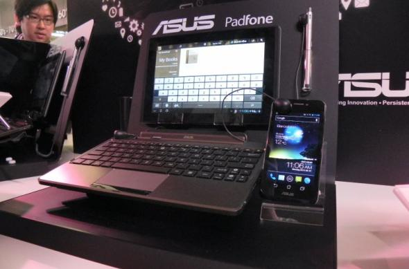 MWC 2012: ASUS Padfone preview video - cel mai bun lucru care s-a Întâmplat mobile computing-ului (Video): dscn0172jpg.jpg