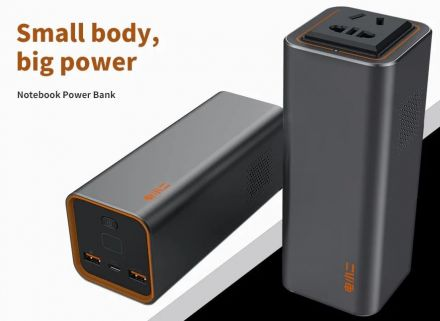 Power Bank 23200 mAh