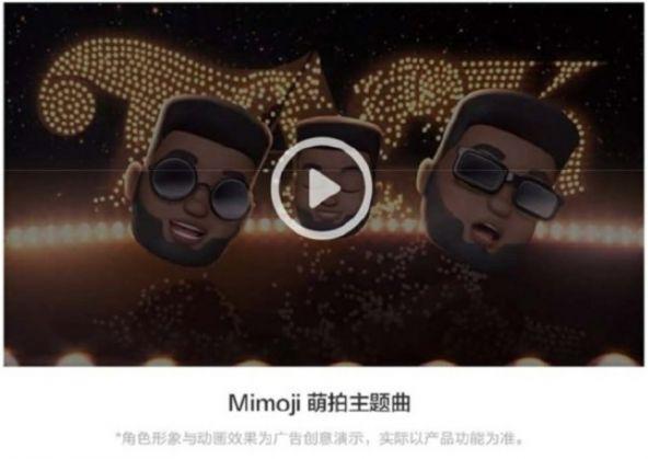 Xiaomi a folosit o reclamă Apple din greșeală pentru a promova clona sa de Memoji, Mimoji