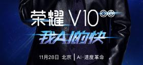 Huawei Honor V10 are display-ul de 6 inch confirmat; va sosi cu procesorul flagship Kirin 970