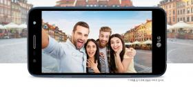 LG X5 (2018) este anunțat oficial! Are dotări entry-level și baterie de 4500 mAh