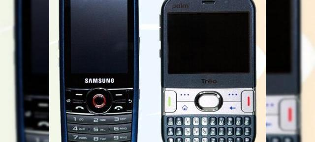 Samsung i200, un prototip interesant dotat cu Windows Mobile