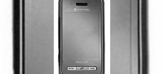 Samsung F480 devine dual SIM-ul D988 in China