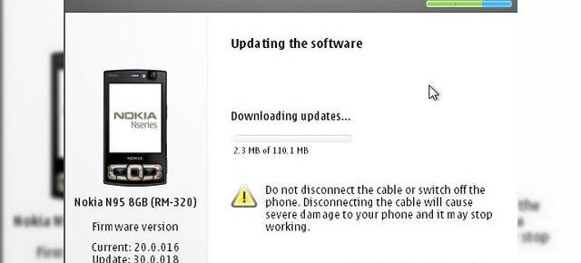 Nokia N95 8GB beneficiaza de un update de firmware