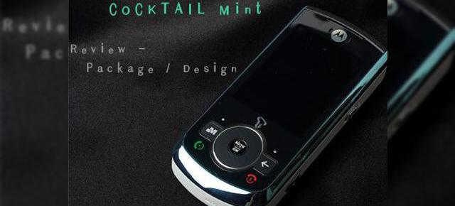 Motorola anunta telefoanele VE70 Cocktail Mint si Cocktail Tropical