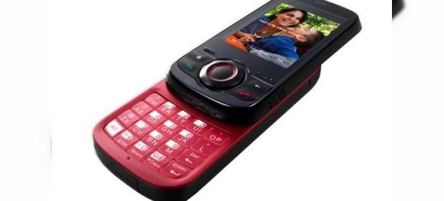 T-Mobile lanseaza noul HTC Shadow si Nokia 7510